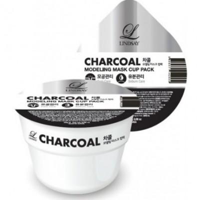 Альгинатная маска с углем LINDSAY Charcoal modeling mask cup pack 28 гр: фото