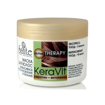 Маска для интенсивного восстановления и питания волос SANTE Keravit 300мл: фото