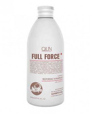 Шампунь интенсивный восстанавливающий с маслом кокоса OLLIN Full Force Intensive Restoring Shampoo 300мл: фото