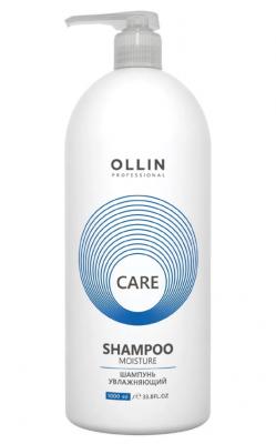 Шампунь увлажняющий OLLIN CARE Moisture Shampoo 1000мл: фото