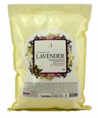 Маска альгинатная для чувствительной кожи Anskin Herb Lavender Modeling Mask 1кг: фото