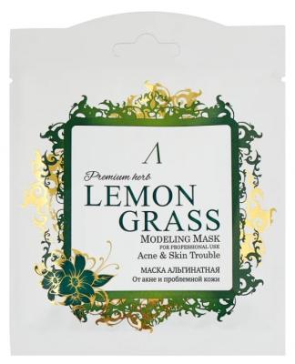 Маска альгинатная для проблемной кожи Anskin Herb Lemongrass Modeling Mask / Refill 25гр: фото
