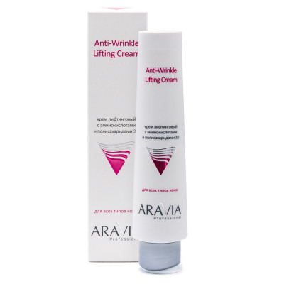 Крем лифтинговый с аминокислотами и полисахаридами 3D ARAVIA Professional Anti-Wrinkle Lifting Cream 100мл: фото