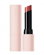 Помада для губ глянцевая THE SAEM Kissholic Lipstick Glam Shine BR01 Burnt Rose 4,5г: фото