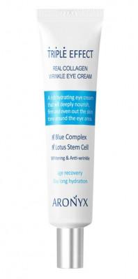 Крем для кожи вокруг глаз с морским коллагеном MediFlower Aronyx Triple Effect Wrinkle Eye Cream 40 мл: фото