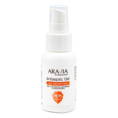 Гель-антисептик для рук с экстрактом шиповника и аллантоином ARAVIA Professional Antiseptic Gel 50мл: фото