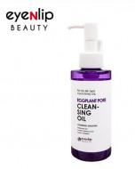 Гидрофильное масло с баклажаном для жирной кожи EYENLIP Eggplant Pore Cleansing Oil 150мл: фото