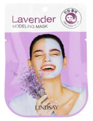Альгинатная маска c экстрактом лаванды Lindsay Lavender Modeling Mask 28г: фото