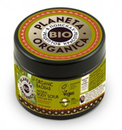 Скраб для тела Planeta Organica Organic baobab 420г: фото