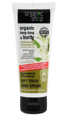 """Крем-масло для рук и ногтей Organic Shop """"Индонезийский SPA-маникюр"""" 75мл: фото"""