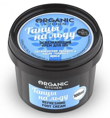 Освежающий крем для ног Organic Kitchen