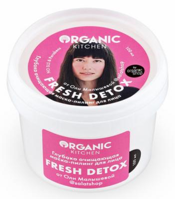 Маска-пилинг для лица глубоко очищающая от блогера @salatshop Organic Kitchen