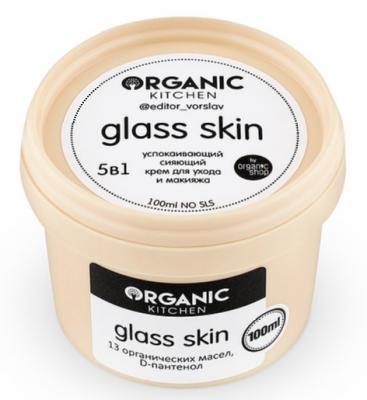 Крем для ухода и макияжа 5-в-1 от визажиста Organic Kitchen @editor_vorslav