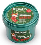 Крем для ног согревающий Organic Kitchen