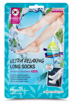Маска-гольфы для интенсивного ухода за стопами MBeauty Ultra relaxing long socks 40г: фото