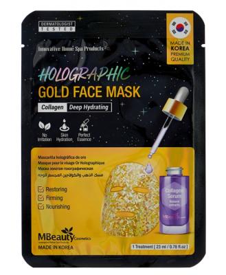 Маска для лица золотая голографическая с коллагеном MBeauty Holographic gold collagen mask 23мл: фото