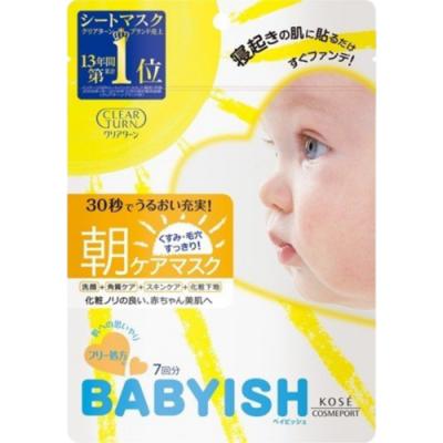 Маска тканевая для утреннего ухода за кожей лица Kose Clear turn babyish morning care mask 7шт: фото