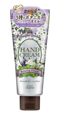 Крем для рук увлажняющий с ароматом лаванды и жасмина Kose Precious garden flower 70г: фото
