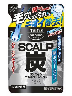 Шампунь с углем и ароматом мяты и цитрусовых Kose Softymo scalp shampoo charcoal 400мл: фото