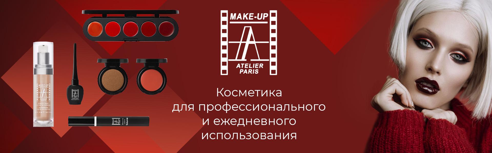Make up atelier